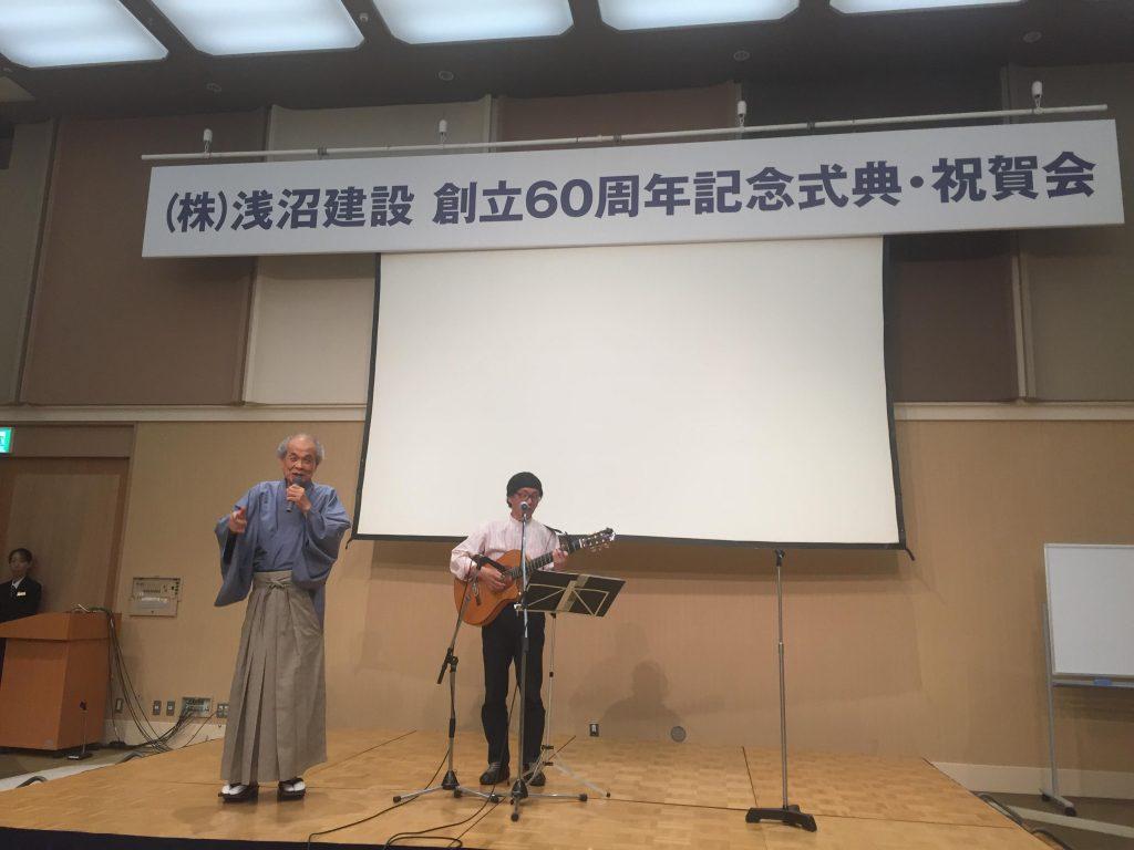 野勝悟先生の講演 梅原司平さんのコンサート