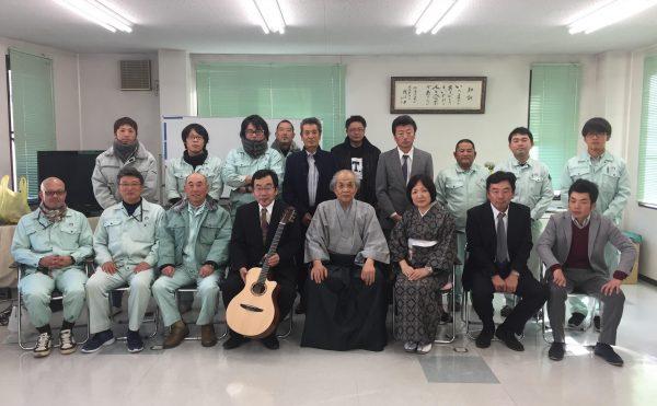 1月5日境野勝悟先生新春講演会。テーマ小欲知足、明日は明日の風が吹く